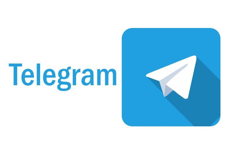 رفع مشکل ریپورت شدن در تلگرام
